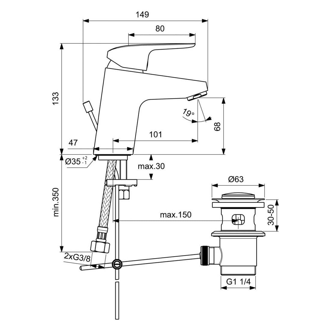 Maišytuvas Ideal Standard, Ceraflex, praustuvui, su dugno vožtuvu